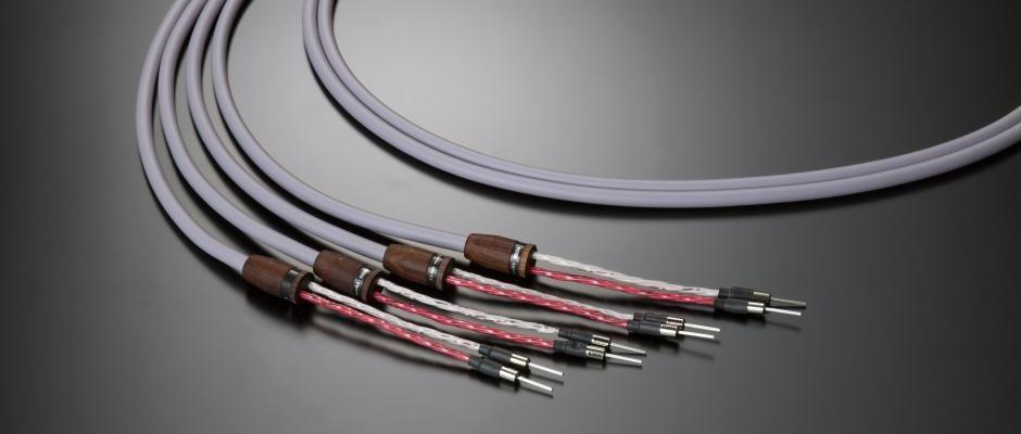 Kondo Operia SPc 2.5  Lautsprecherkabel